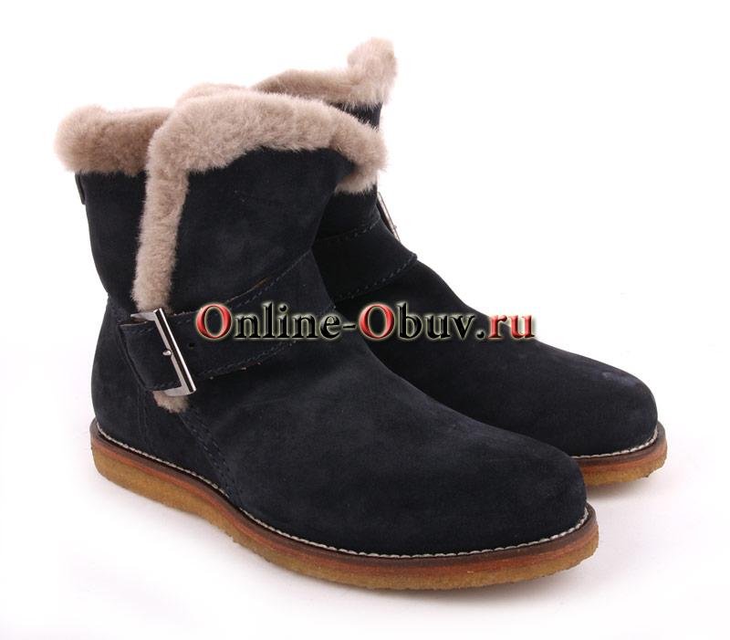 Женская Зимняя Обувь Распродажа
