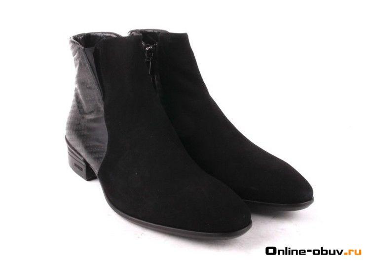 Зенден каталог обуви дзержинск - 8868a